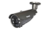Falcon Eye FE-IBV720AHD/45M (серая)