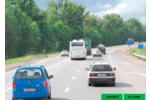 Macroscop Модуль распознавания автомобильных номеров Macroscop Light для автомагистралей