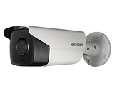 HikVision DS-2CD4A26FWD-IZHS (2.8-12мм)