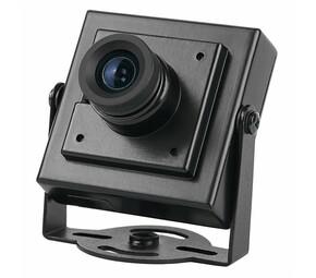 Камера Falcon Eye FE Q90A