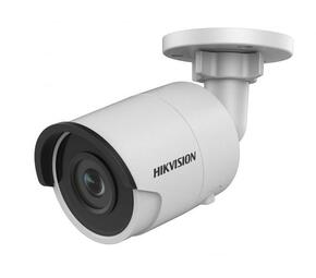 IP-камера HikVision DS-2CD2025FHWD-I(4mm)