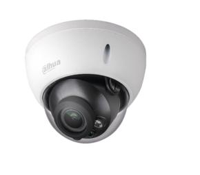 IP-камера Dahua DH-IPC-HDBW2531RP-ZAS-27135