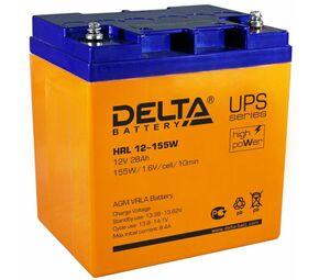 DELTA HRL 12-155W