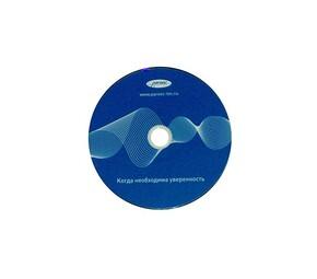 Parsec PNSoft-WS
