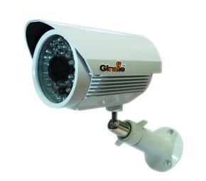 Видеокамера Giraffe GF-IR4344HD